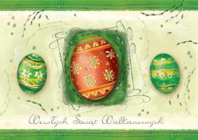 Kartki na Wielkanoc charytatywne PGKW 208
