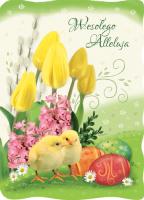 Kartka na Wielkanoc wiosenna BW 40