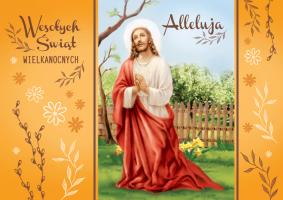 Kartki na Wielkanoc BRW 11