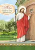 Kartka Wielkanocna religijna BRW 12