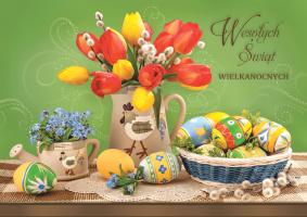 Kartka Wielkanocna fundacyjna GDW 24