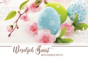 Kartka na Wielkanoc firmowa GDW 27
