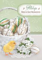 Kartka Wielkanocna dobroczynna GDW 28