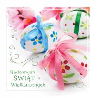 Kartki Wielkanocne dla Firm SW 17