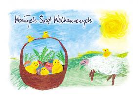 Kartki Wielkanocne malowane przez dzieci GW 13